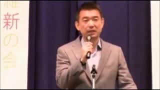 【橋下徹】大阪市東淀川区 新庄小学校でありのままの~演説【ノーカット】