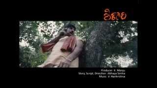 Shikari Kannada Promo 1