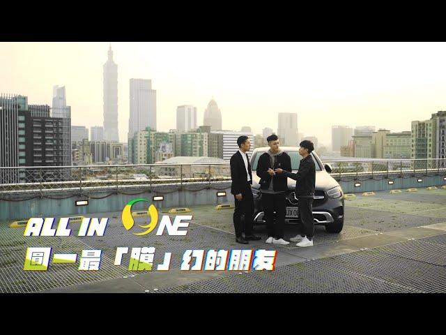 【跨際數位行銷】O-One圓一國際 | 2021圓一品牌片 ALL IN ONE