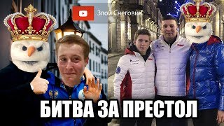 ЮНИОРЫ ИЛИ ЦАРЬ САМАРИН Кто Победит Мужское Катание Чемпионат России 2020