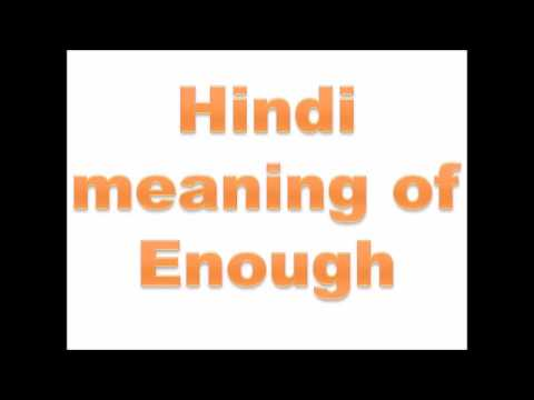 What is the meaning of mature in hindi