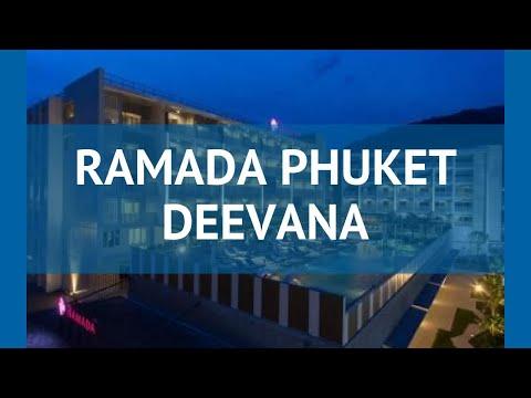 RAMADA PHUKET DEEVANA 4* Таиланд Пхукет обзор – отель РАМАДА ПХУКЕТ ДИВАНА 4* Пхукет видео обзор