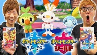 提供:『ポケットモンスター ソード・シールド』 ▽『ポケットモンスター ソード・シールド』公式サイト https://www.pokemon.co.jp/ex/sword_shield/ ...