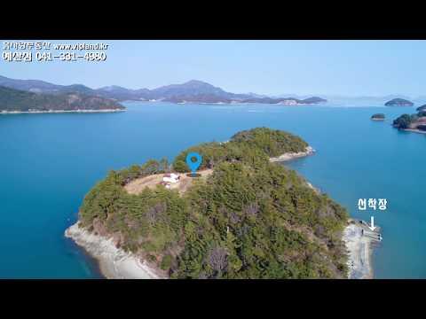 예산부동산 #고흥 바닷가 섬 속 공기좋고, 환�