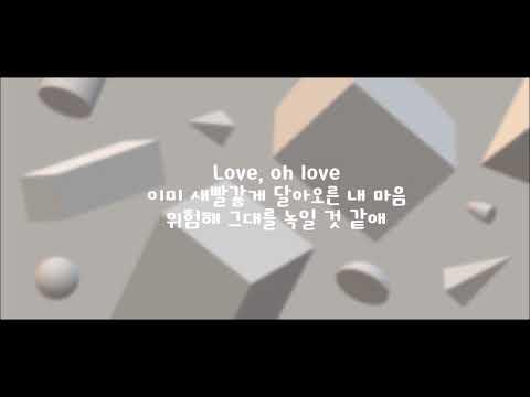 Love Again  솔루션스 가사 lyrics