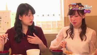 大矢真那と女優いちえが埼玉県内の観光スポットを街ブラしてます。今回は熊谷です。また、後半は、渡辺希望脚本・監督によるショートドラマの後半。三浦結加が主演です。