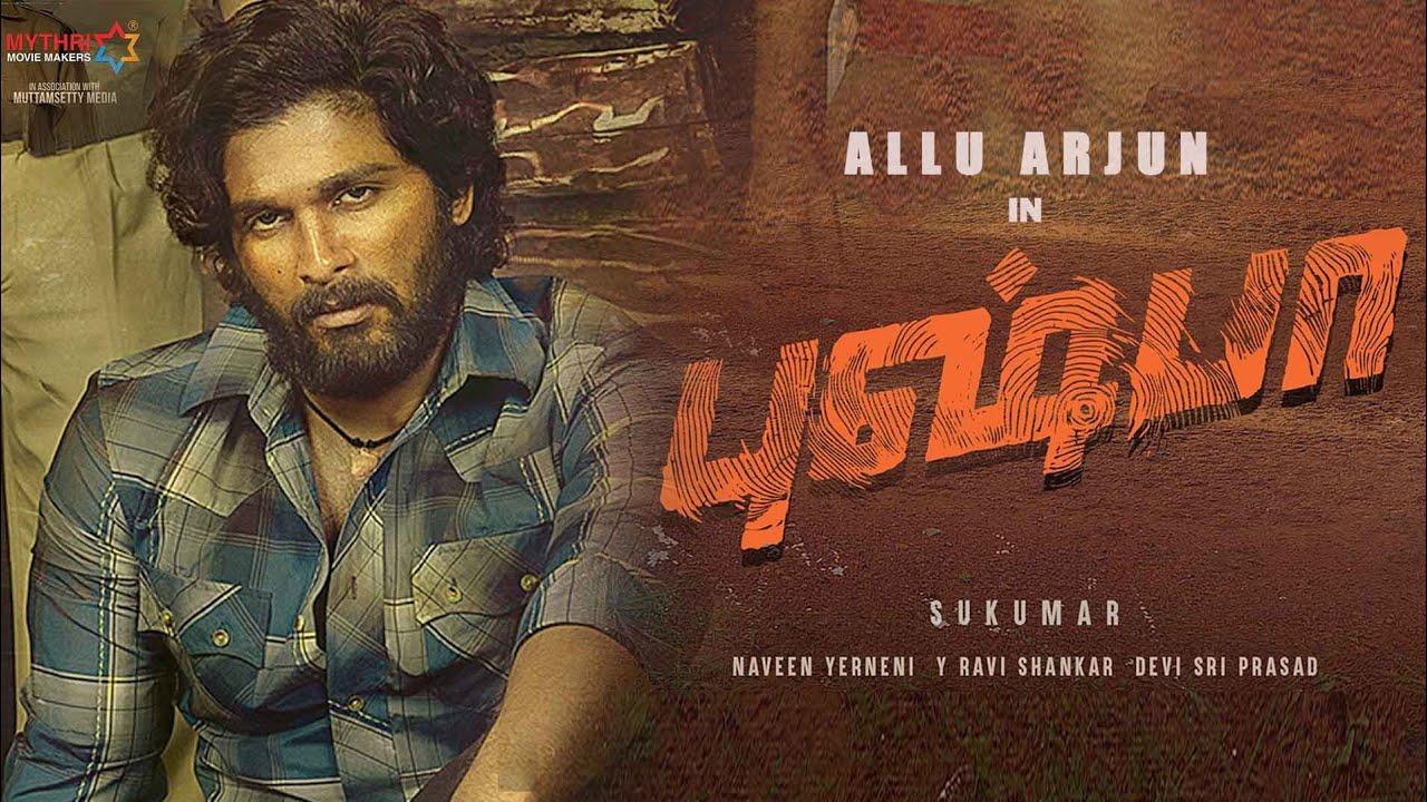 Allu Arjun's Pushpa   Official First Look Reaction   Sukumar   AA9