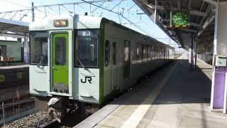 JR東日本キハ110系 飯山線 戸狩野沢温泉行きが北長野駅を発車