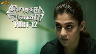 Nayanthara Latest Tamil Movie - Imaikkaa Nodigal Part 12 | Atharvaa, Nayanthara, Anurag Kashyap