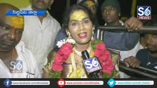 Jogini Shyamala Face To Face With S6 Media || S6 Media