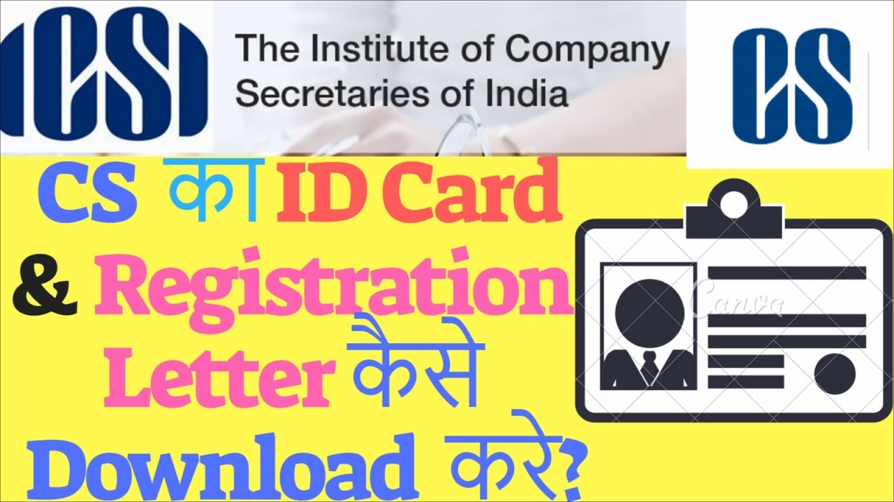 Download (reprint) icai ca ipcc registration letter online from here.