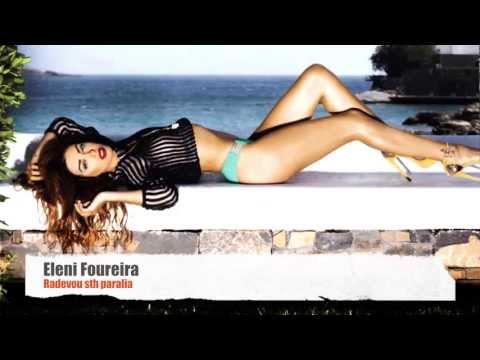 Ελένη Φουρέιρα - Ραντεβού στη παραλία | Eleni Foureira - Rantevou Sti Paralia - Official HQ No Spot