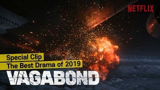 📺 The Best Drama of 2019 'VAGABOND' - Special Clip