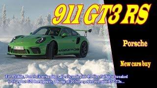 2019 porsche 911 gt3 rs nurburgring | 2019 porsche 911 gt3 rs weissach package | new cars buy.