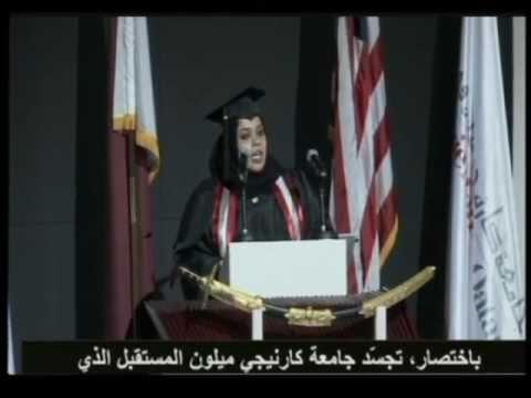 Graduation 2011, Carnegie Mellon University in Qatar