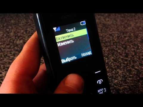 Темы/Сигнал/Гов.Часы/фонарик на Nokia 105
