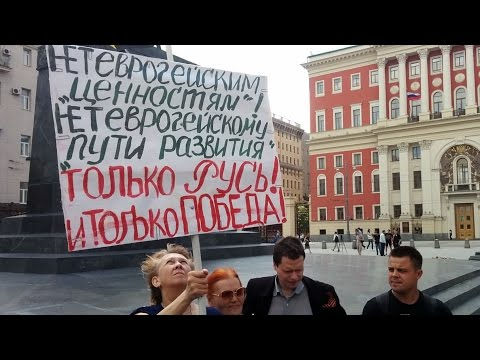 : Российский национальный сервер геев, лесбиянок