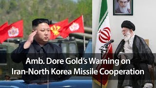 Amb. Dore Gold's Warning on Iran-North Korea Missile Cooperation