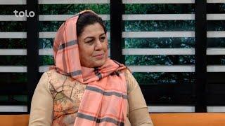 بامداد خوش - سخن زن - صحبت ها با خانم ذکیه عابدی در مورد شخصیت و کارکرد های شان