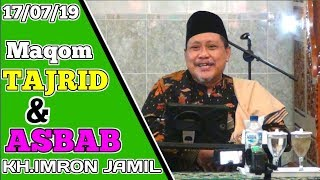 Download lagu KH.IMRON JAMIL TERBARU | KAJIAN KITAB AL-HIKAM