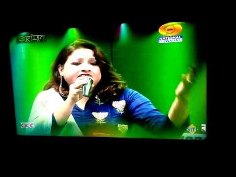 Singer Babita sarma diye yu,film-Bazaar.