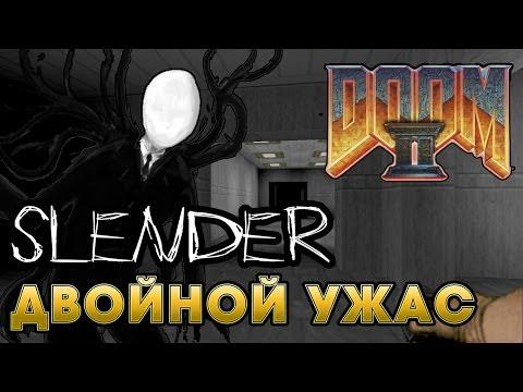 СЛЕНДЕР В DOOM 2?????!!!!! | Ghosted 2 (Doom 2) # 1 Прохождение