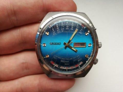 Ebaydan paket - ORIENT College Multi year perpetual calendar watch - Rusiya Federasiyasından