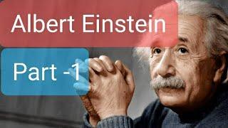 Albert Einstein PART -1 | You Should Know | Zub & More