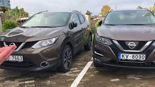 Nissan Qashqai 2017, Стал Еще Моднее