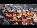Download रमज़ान की बहार|  Ramzan Ki Bahar | Superhit Islamic Qawwali | by Haaji Aslam Sabri MP3 song and Music Video