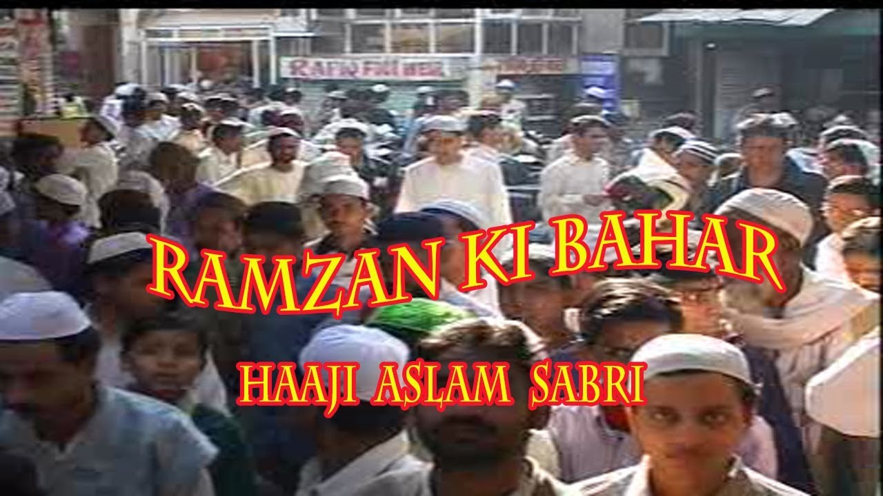 Mp3 New Ramzan Qawwali