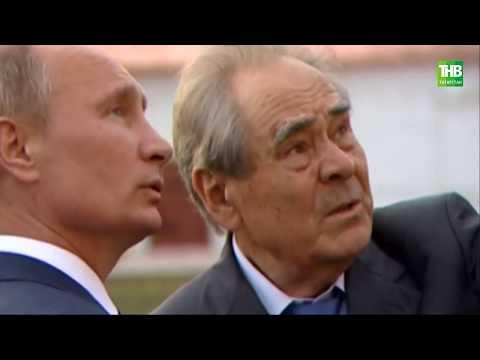 Поздравления принимает Государственный Советник Республики Минтимер Шаймиев