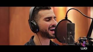 الأغنية الرسمية لفيلم الممر -  كلمات : أمير طعيمة وألحان الموسيقار : عمر خيرت وغناء : محمد الشرنوبي