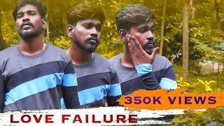 New love failure song|Teynampet gana Mani |Gana mani|Vera level gana|