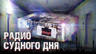 \Вечное\ радио без батареек для выживания. Проекты Амперки