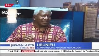 Ubunifu: Mradi wa Sherika la Tosheka Rolling Springs wakusafirisha maji unaolenga maeneo kame pt2