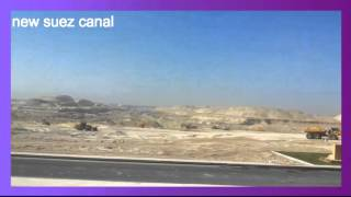 Archive new Suez Canal: drilling in the December 4, 2014