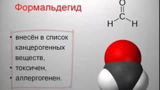 о жидком хлорофилле компании NSP Вебинар Ольги Шершун