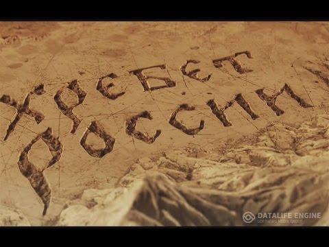 Смотреть онлайн узбекский фильм Влюбленные (1969)