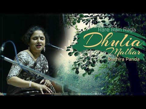 Sangeet Piyasi Classical Music festival