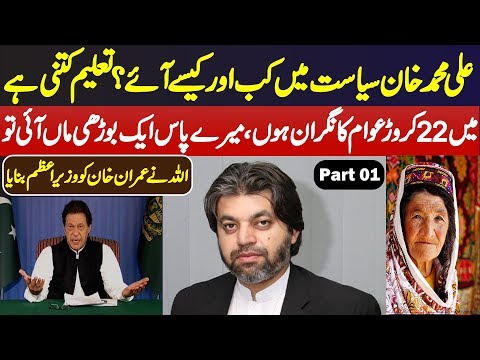 Imran Waseem Latest Talk Shows and Vlogs Videos