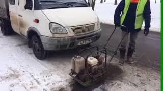 Ямочный ремонт в Бобруйске или Как закапывают наши деньги