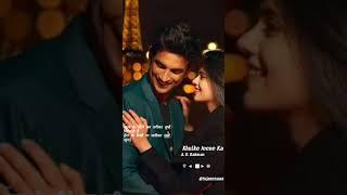 Download lagu Khulke Jeene Ka Song by A. R. Rahman, Arijit Singh, and Shashaa Tirupati