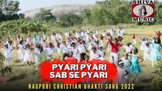 Under exclusive digital rights agreement with n.k music album name : swarg se aaya song janam liya aaj ki raat yesu singer pawan, pankaj, monika director...