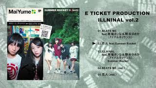 E TICKET PRODUCTION「ILLNINAL vol.2」DIGEST TRAILER