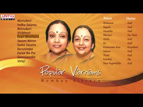 Popular Varnams Bombay Sisters