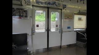 南海電車 7000系 ドア開閉