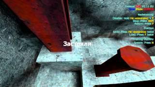 Cod4 как сделать лифт на площадке