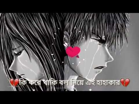 Duti Chokhe Jhorche Jol 😭😭imran Album Song. Short Best Status. Bengali Sad Song, HD Version..