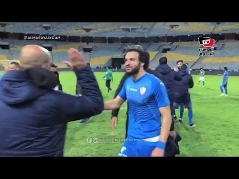 محمود علاء يداعب كهربا وعبد الله جمعة عقب الفوز على الاتحاد: «هداف الدوري يسبقك»